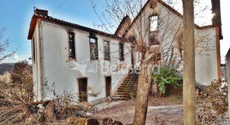 Casa de Habitação Senhorial no Pereiro